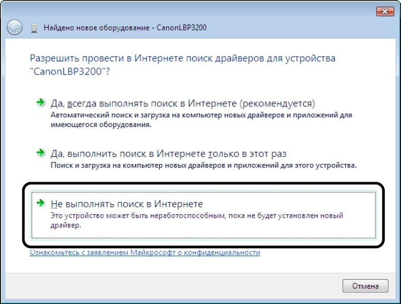 1120 canon драйвера 10 для windows