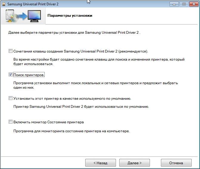Samsung 4200 драйвер windows 7 64 скачать