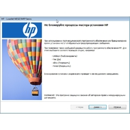 Скриншот HP LaserJet M1522n 5.8.0.17508
