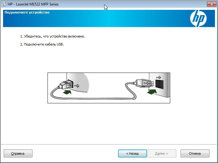 Hp laserjet m1522nf драйвер windows 8
