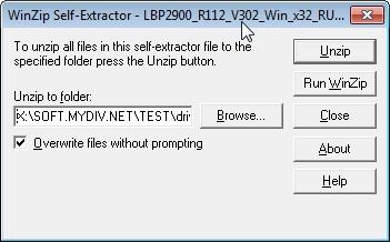 Canon 2900 драйвер Windows XP