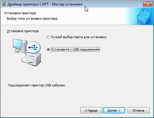 Скачать драйвера для установки для принтера canon lbp 2900