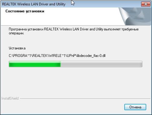 Rtl8187b Wlan Adapter драйвер скачать Windows Xp - фото 10