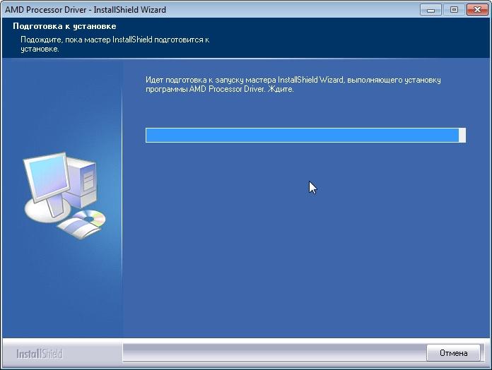 Amd 64 athlon x2 скачать драйвера