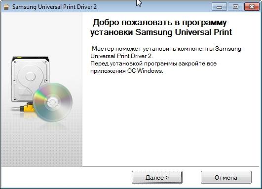программа для сканирования самсунг Scx 4220 скачать бесплатно - фото 2