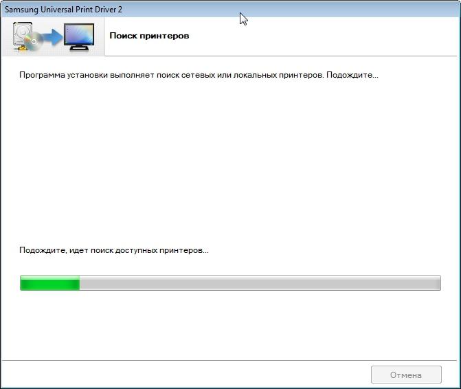 программа для сканирования самсунг Scx 4220 скачать бесплатно - фото 8