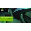 Установка драйвера для NVIDIA GeForce 6600