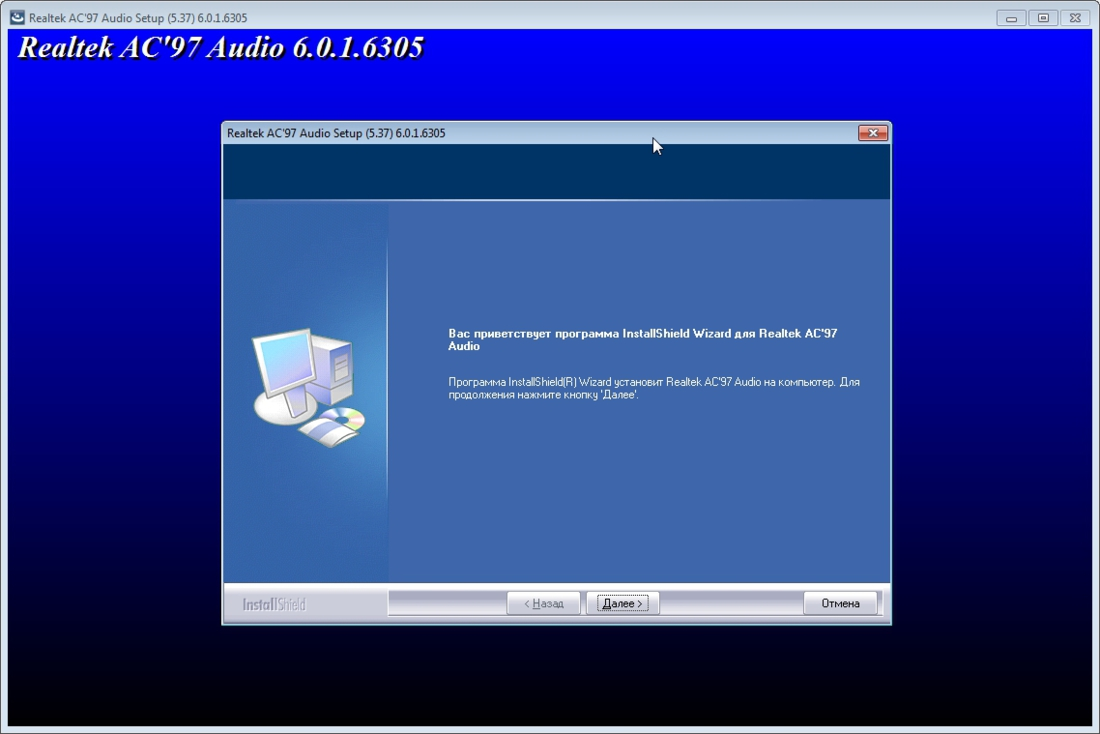 Download Driver Sound Windows 7 Asus