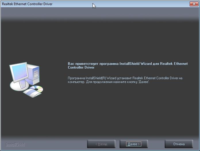 Realtek rtl8168 скачать драйвер для xp