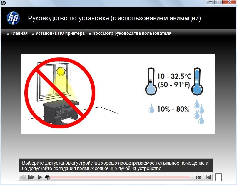 Скачать Драйвера Hp Laserjet M1132 Mfp Windows 7