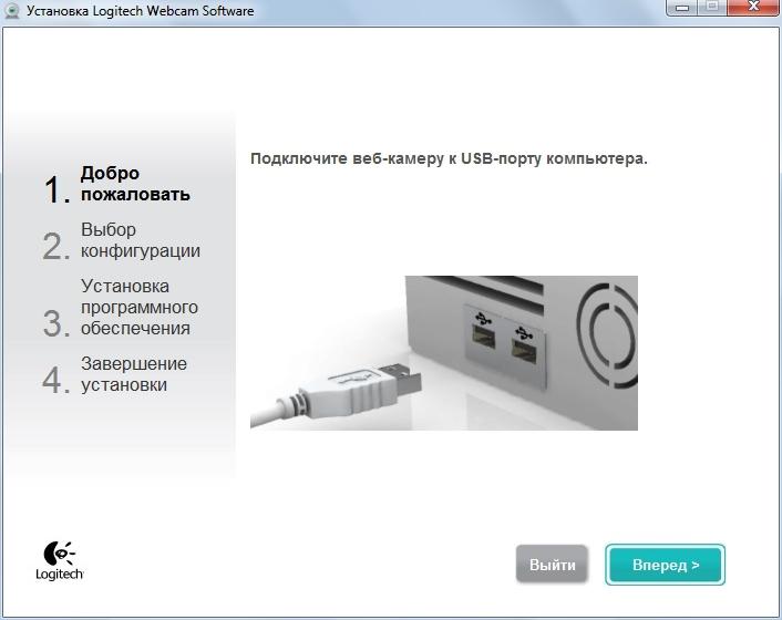 Скачать драйвера на веб камеру pk 935