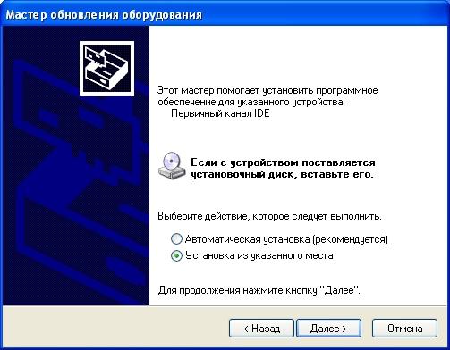 Acpi atk0110 скачать драйвер windows 7 64