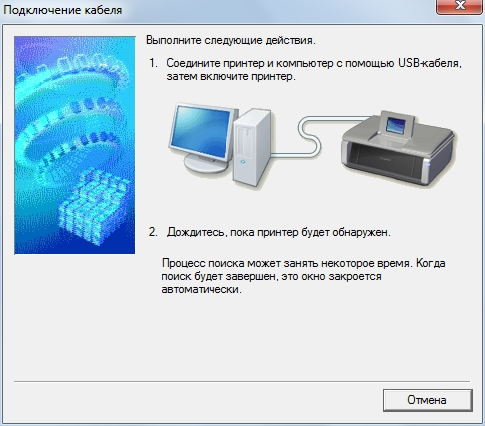 Драйвер SCX 4200 Windows 7