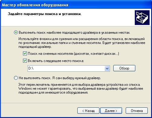 ASUS ATK0100 ACPI CONTROL WINDOWS 8.1 DRIVERS DOWNLOAD