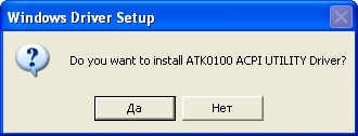 ASUS ATK0100 ACPI CONTROL DRIVERS FOR WINDOWS 8