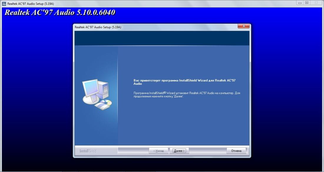 C-media cmi9761 audio