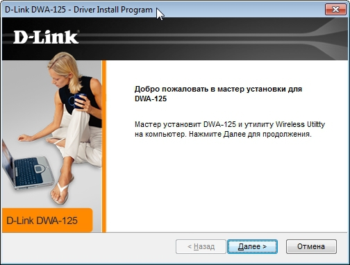 D-Link Usb Wlan Driver