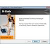 Скриншот установки драйвера для адаптера DLINK DWA-125 Wireless 150 USB Adapter