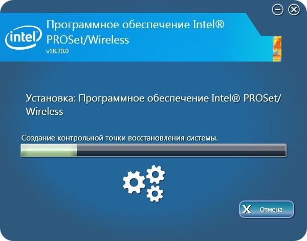 Драйвер intel wifi link 5150 скачать