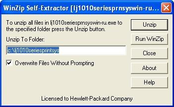 Драйвера HP Laserjet 1015