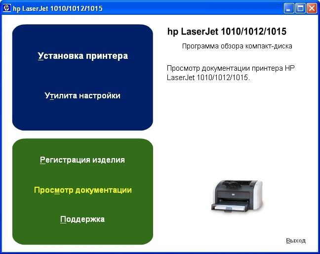 hp laserjet 1015 driver for windows 7 download free