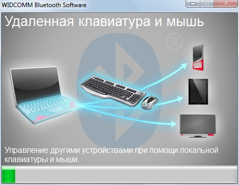 bluetooth peripheral device driver for windows 7 64 bit