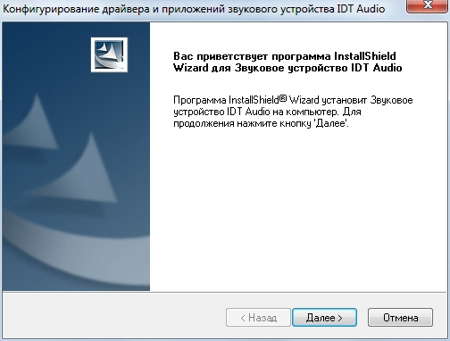 IDT HIGH CODEC AUDIO TÉLÉCHARGER WINDOWS XP DEFINITION