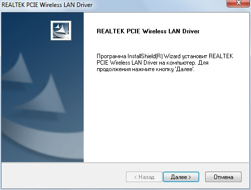 Realtek 8188 Driver Download