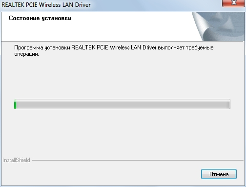 realtek rtl8185 wireless lan driver and utility