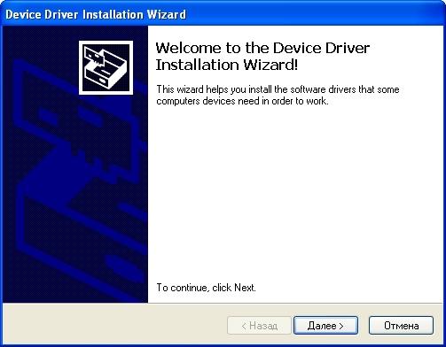Драйвера fly iq238 для windows 10