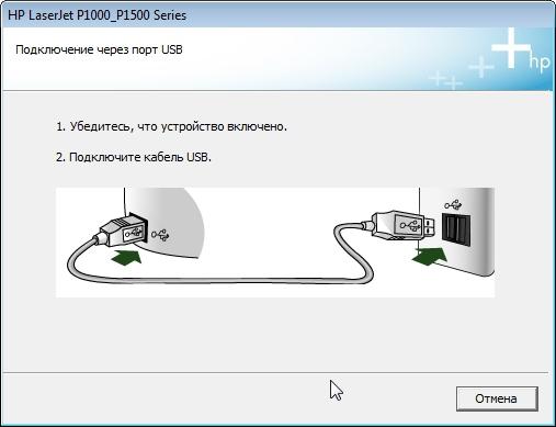 не могу установить драйвера на принтер hp