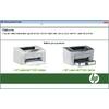 Полнофункциональное ПО для Hp LaserJet P1005