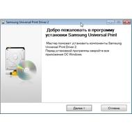 Скриншот Samsung SCX-3200 2.50.06.00:03 / 1.02.19 / 5.0 / 2.31.49