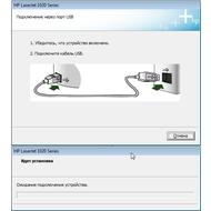 Установка драйвера для HP LaserJet 1018
