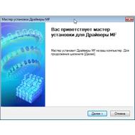 скачать бесплатно драйвер на принтер I Sensys Mf4018 - фото 11