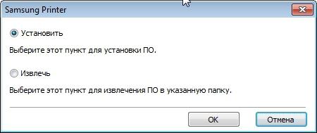 Драйвер На Принтер Samsung Scx 3400 Скачать Бесплатно - фото 11