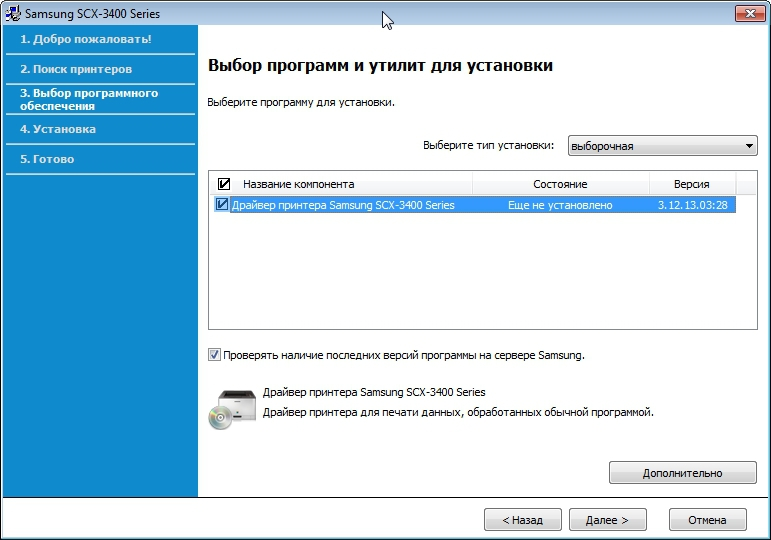 Mf3228 драйвер windows 7