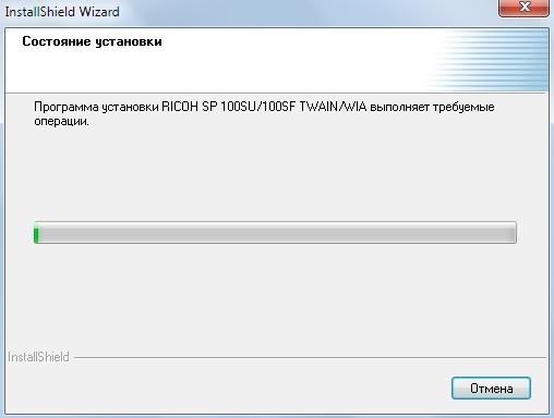 ricoh aficio sp 100su программа для сканирования