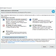 Выбор дополнительного программного обеспечения