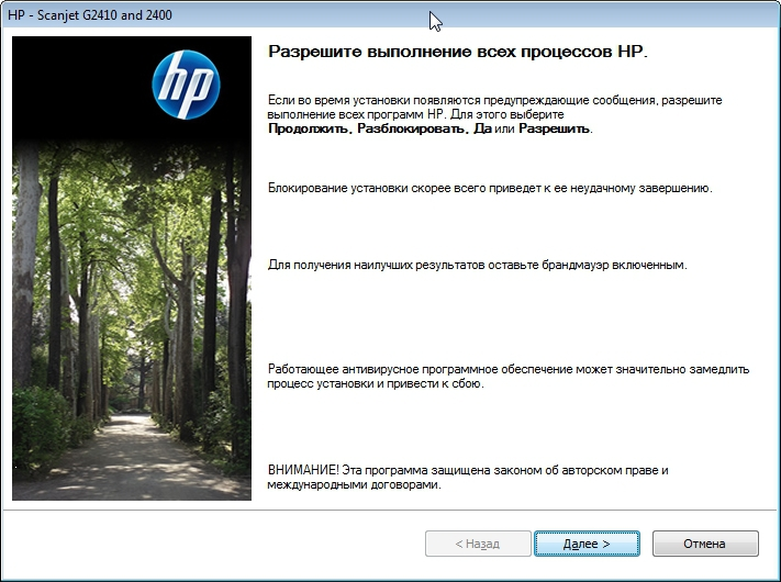 драйвер для сканирования hp