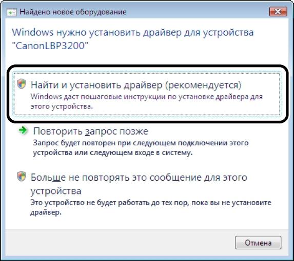 64 для xp драйвер windows 810 для canon lbp
