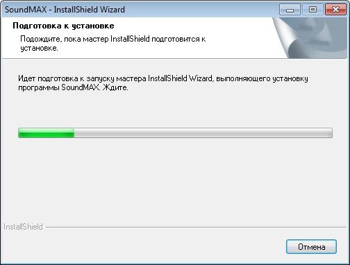 Бесплатно скачать Realtek AC 97/HD - драйвера на звук
