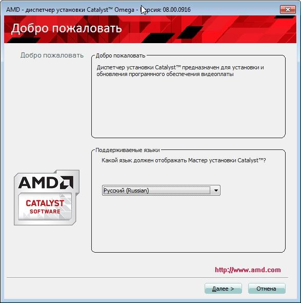 Скачать драйвера для lenovo g500 для windows 7