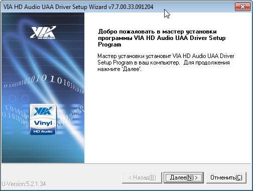 DRIVER FOR VIA HD AUDIO UAA