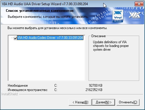 ASROCK N68C-S UCC VIA HD AUDIO DESCARGAR CONTROLADOR